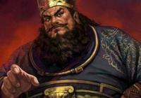 漢獻帝亂世中最好的結局:因為曹操才得以做二十餘年的太平天子