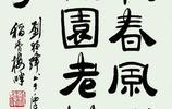 劉夜烽書法作品鑑賞