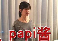 """誰""""殺死了""""papi醬?"""