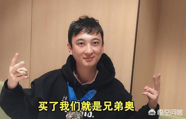 王思聰叫賣IG冠軍皮膚卻因文案上熱搜,網友調侃其營銷鬼才,你怎麼看?