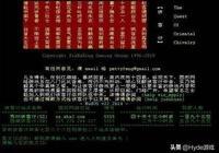 傳奇都不算最老!只有80後才知道的中國網遊洪荒史