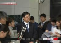 日本三菱汽車工業決定解除戈恩董事長職務