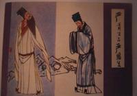 《儒林外史》嚴監生,一箇中國式守財奴的吝嗇與慷慨