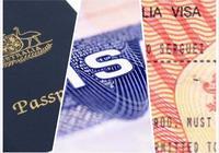 澳大利亞永居簽證、臨居簽證和過橋簽證簡介