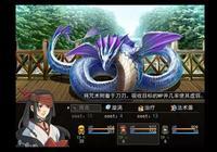 幾款風格獨特的RPG遊戲