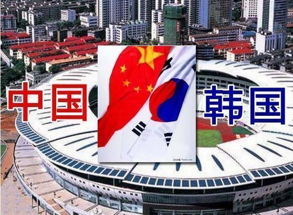 亞洲盃:中國VS韓國,為什麼說一定要全力拿下韓國