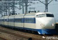 日本新幹線動車組車型大全