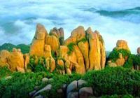 福鼎太姥山上有哪些寺廟?