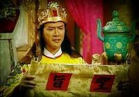 太平天國真相:韋昌輝為什麼造反?