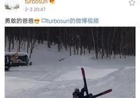 孫儷一家四口去滑雪,鄧超摔慘卻被網友吐槽:不會滑就退貨吧