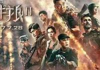 《戰狼2》為什麼落選31屆金雞獎?