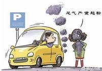 國二、國三車環保審核過不去,換國四或國五的發動機可以嗎?你怎麼看?