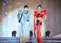 貴州文明旅遊志願者形象大使 赤水美女get第一