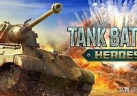 波蘭精品獨立遊戲,PC和移動雙端經典坦克大戰玩法對戰體驗