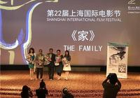 《護士日記》之後,修復版《家》在上海國際電影節首映