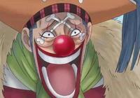 《海賊王》中小丑巴基的實力怎麼樣?