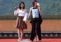 關之琳與陳妍希並肩走紅毯,網友:陳妍希輸的一塌糊塗