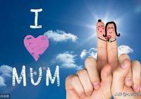 寫給遠在天邊的母親:多想有你在身邊