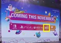 9102年了,為什麼《舞力全開》還要出Wii版?