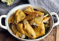 電飯鍋版鹽焗雞的做法