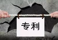 本田訴哈弗H6抄襲CR-V索賠2214萬,長城:正向研發,不存在侵權