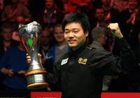 丁俊暉創十年來最差戰績!即將迎來首個無冠之年只想拿世錦賽冠軍