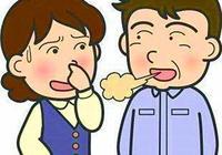 口臭預警了哪些身體疾病?老中醫告訴你口臭的原因和治療方法