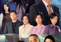 古天樂、林峰《尋秦記》18年後再同框飆戲,掀起tvb真香回憶殺