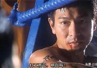 劉德華電影最經典的5種死法,偶個人之見