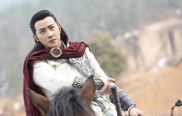 中國最牛太監,連殺害四個皇帝,最後死的比誰都慘!