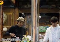 黃磊做的飯有多好吃?戚薇直接搬到黃磊小區蹭飯,黃磊壓力好大