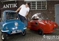 世界上最小和最大的汽車是啥樣的?你能想象到嗎?