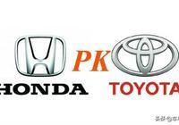 還在比較豐田和本田?他們兩者的差異你都知道嗎?