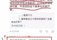 遼寧出局,部分球迷官網留言質疑趙繼偉、劉志軒開飯店搞副業影響狀態,對此你怎麼看?