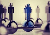 互聯網+電商平臺:一個電商平臺的建立的目標是什麼?