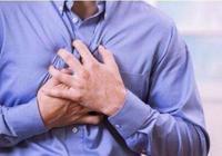 心肌梗死是大病嗎?