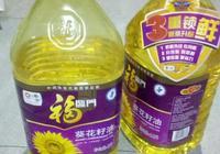 葵花籽色拉油和玉米色拉油哪個好?