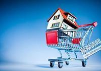 是先買車還是先買房好?