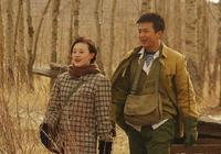 電視劇《甜蜜蜜》給現代婚戀觀的啟示