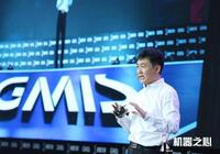 GMIS 2017嘉賓王小川:人工智能技術與應用思考