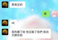 張馨予和沈夢辰被同一代購欺騙,網友:原來明星也代購!