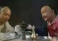 論電視劇《鐵齒銅牙紀曉嵐》劇中紀曉嵐和和珅的為人處事之道?