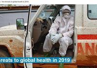 流感成2019十大健康威脅 世衛組織提醒注意這些事