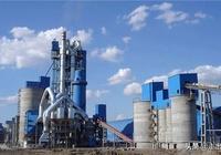 華新水泥將在尼泊爾建設年產150萬水泥熟料生產線