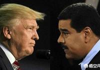 召開聯合國大會,美國會趁機扣押馬杜羅嗎?