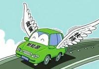"""新能源汽車""""禁限令""""發佈,綠馳汽車加速量產推進"""