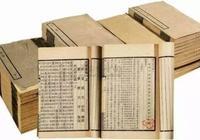 《漢書》與《後漢書》20大名句欣賞,句句都很經典!