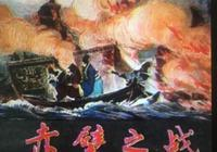 赤壁之戰最大的功臣是周瑜還是諸葛亮?