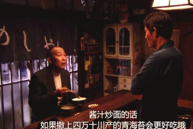 """夏の最後謝幕!去這個""""日本最後的清流""""之地來碗野生鰻魚飯"""