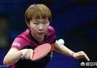 中國公開賽陳夢4:1戰勝朱雨玲挺近決賽,朱雨玲輸在哪裡,如何評價?